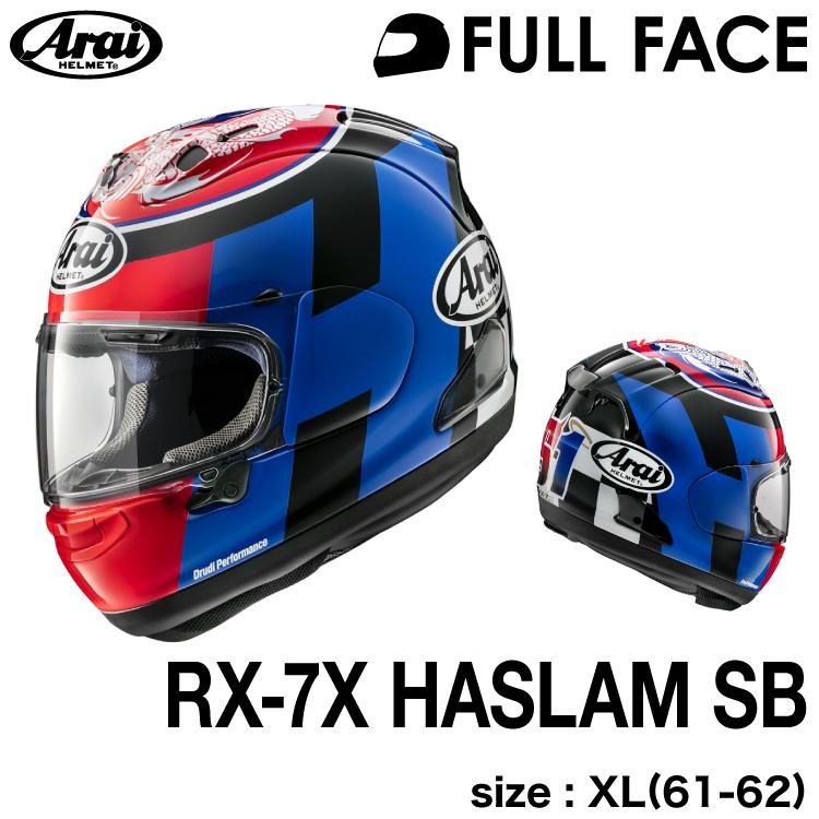 アライRX-7X HASLAM SB 61-62