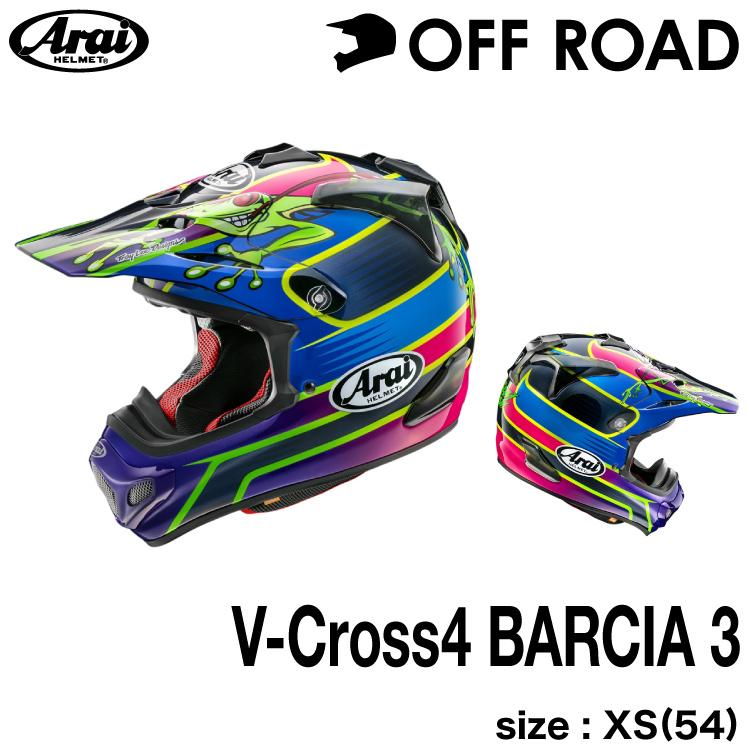 ARAI V-Cross4 BARCIA 3 XS(54)