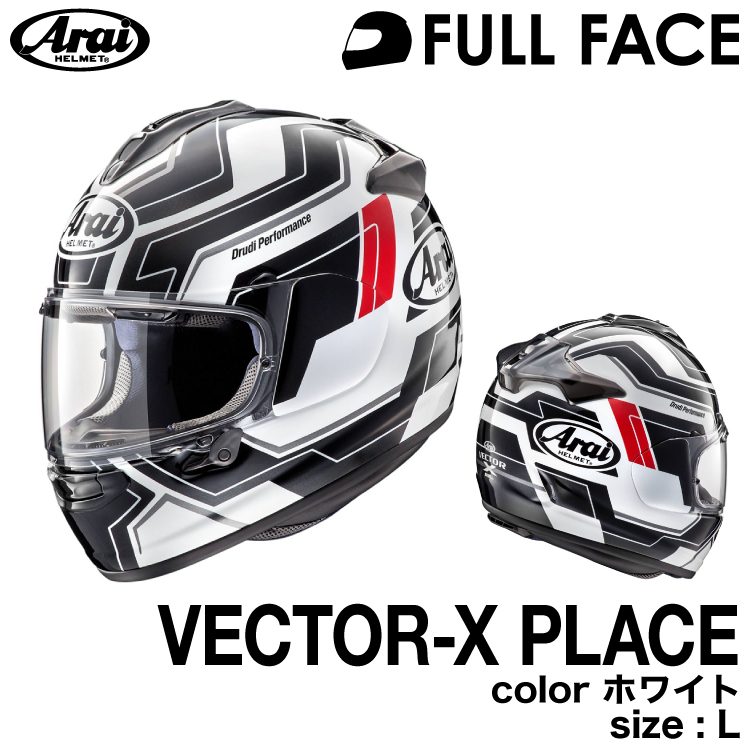 アライVECTOR-X PLACE ホワイト L