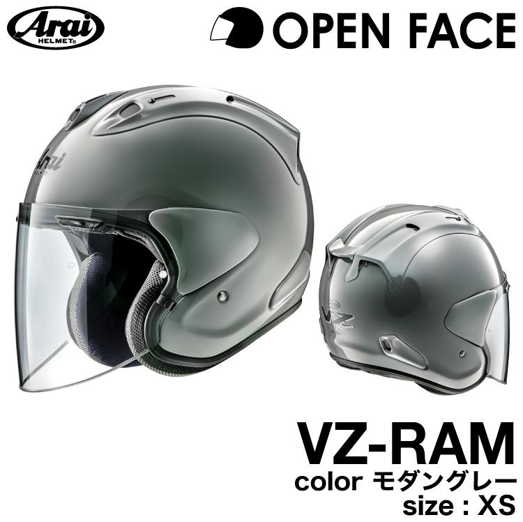 アライVZ-RAM モダングレー XS