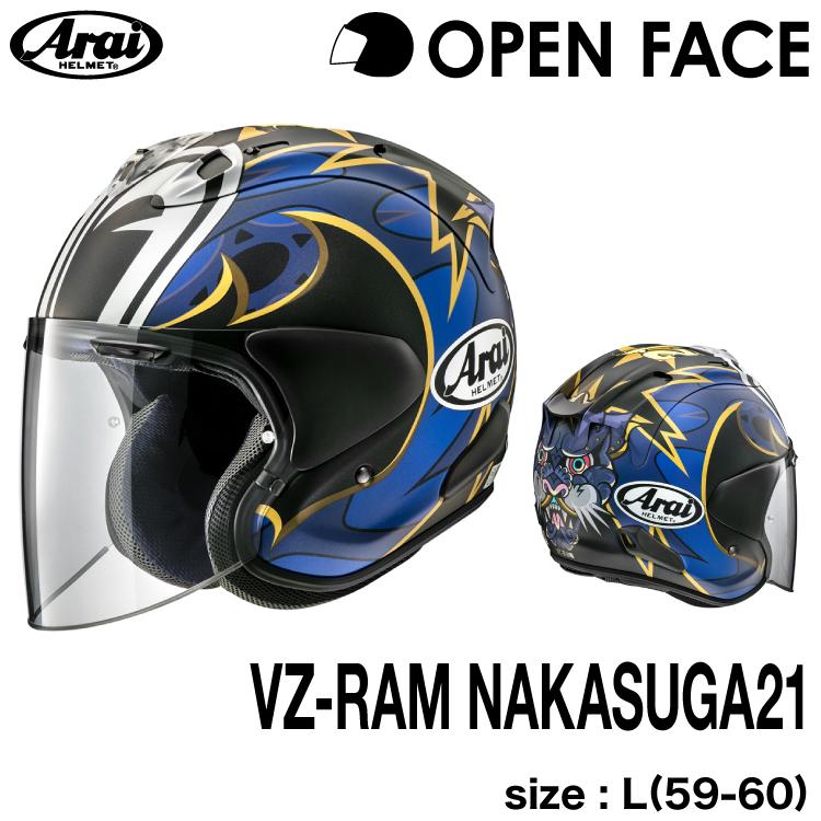アライVZ-RAM NAKASUGA21 59-60