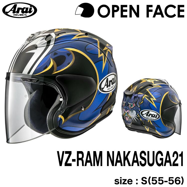 アライVZ-RAM NAKASUGA21 55-56