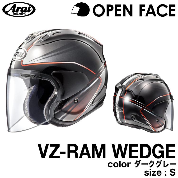 アライVZ-RAM WEDGE ダークグレー S