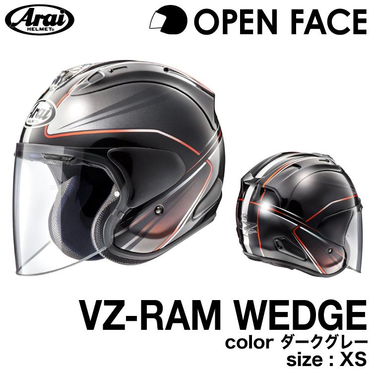 アライVZ-RAM WEDGE ダークグレー XS