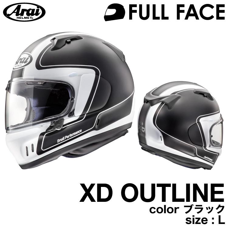 アライXD OUTLINE ブラック L