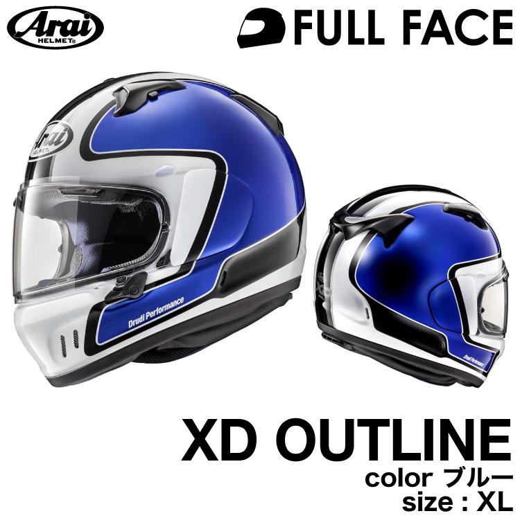 アライXD OUTLINE ブルー XL