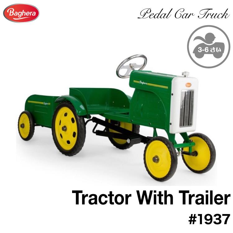 公式ショップ 送料無料 Baghera 正規品 バゲーラ 子供向け 乗用玩具 Pedal With ペダルカー トラクターウィズトレーラー Trailer Car Tractor