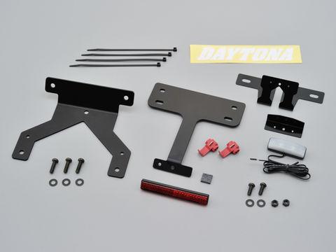 フェンダーレスキット ZZR1400(06-07