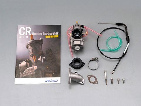 CR-MINIレーシングキャブキット/モンキー