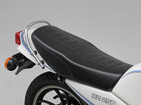 RIPMOシート(STDタイプ)/RZ250
