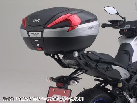 GIVI SR2122 MT-09 TRACER