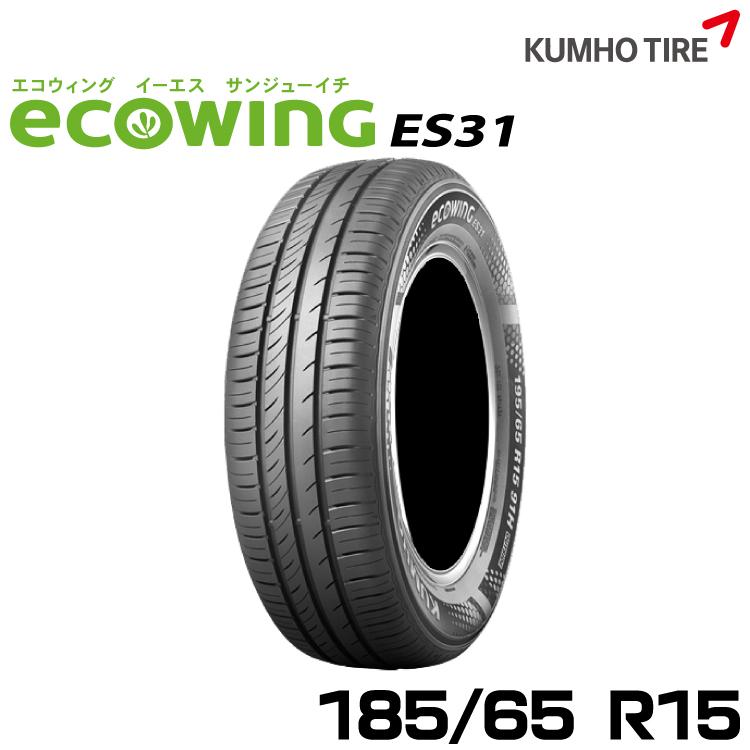 Kumho ES31-185//65R15 65H Pneumatico Estivo