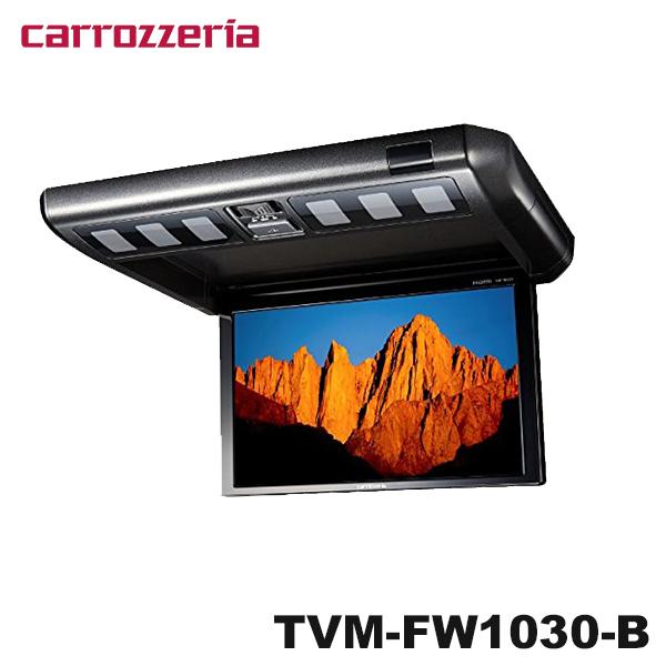 送料無料 カロッツェリア 全国どこでも送料無料 フリップダウンモニター KK-Y103FD [正規販売店] 同梱セット TVM-FW1030-B70系ヴォクシー取り付けキット