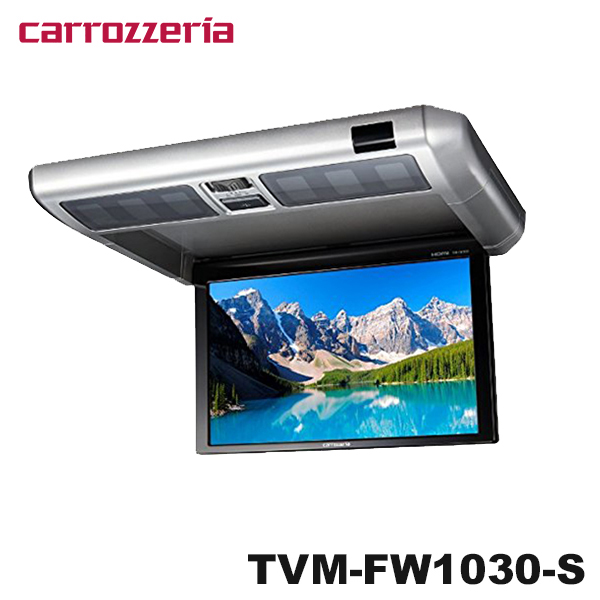 安全 送料無料 カロッツェリア フリップダウンモニター 大幅にプライスダウン TVM-FW1030-S50系エスティマ取り付けキット KK-Y102FD 同梱セット