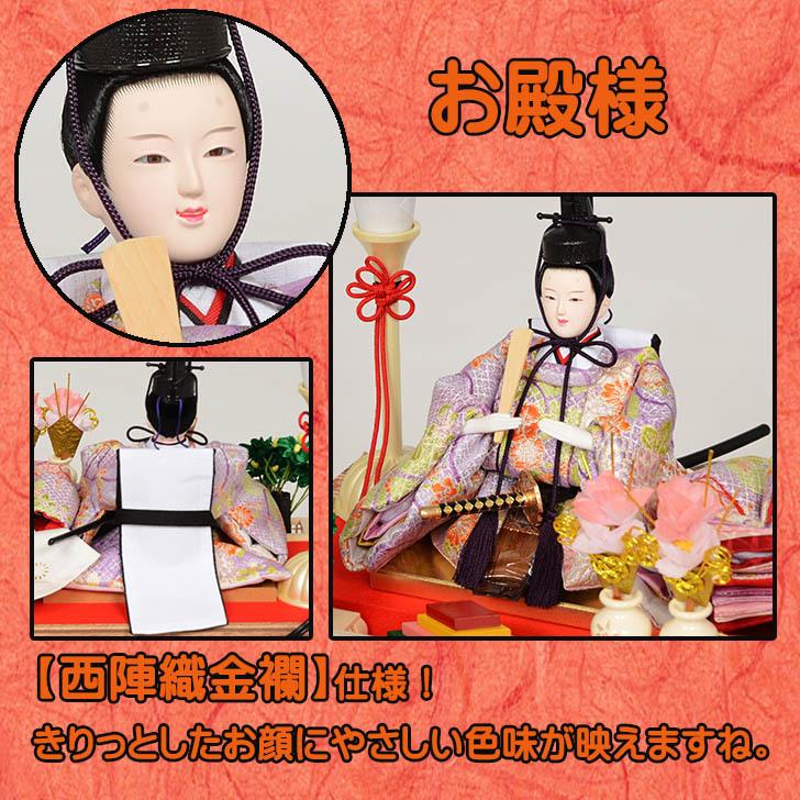 雛人形 ひな人形 ケース飾り コンパクト パノラマ 47cm 芥子親王 ひのき ケース飾りLSjpUzqMVG