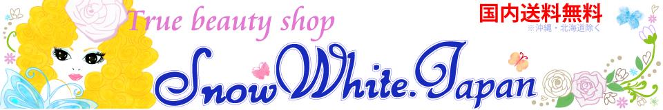 Truebeauty shop SnowWhite. Japan:SnowWhite