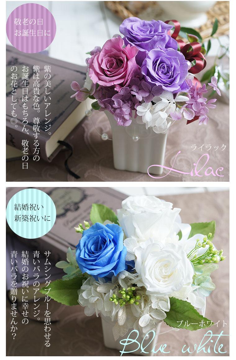 snowball | Rakuten Global Market: Preserved flowers sympathy ...