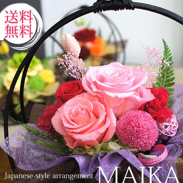 【60代女性】お誕生日プレゼントに欲しいものは?【予算1万円】