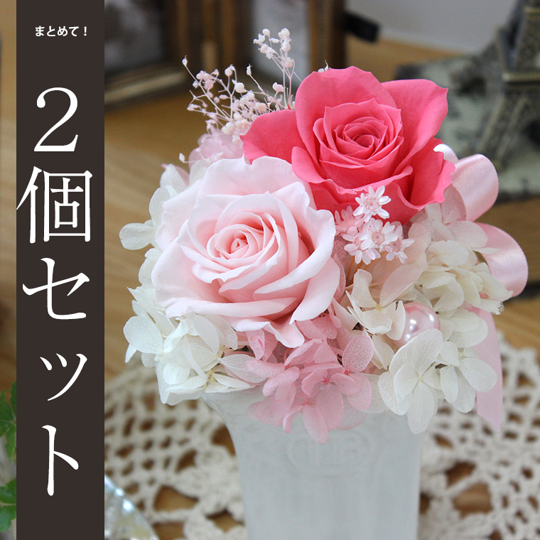 snowball   Rakuten Global Market: Christmas flowers gifts preserved ...