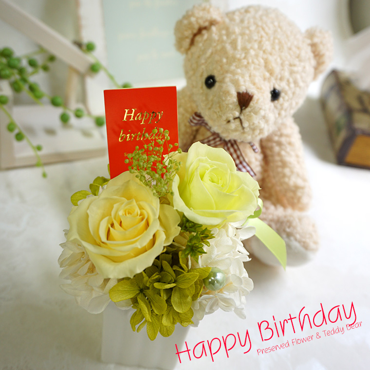 On Her Birthday Girls Gift Preserved Flowers Amp Teddy Bear Mother For The