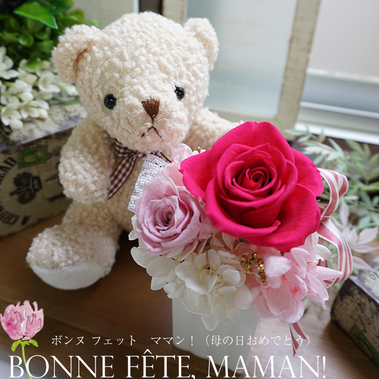 On Her Birthday Girls Gift Preserved Flowers Teddy Bear Mother For The First Time Telegraph Congratulatory Presents Gifts Wedding