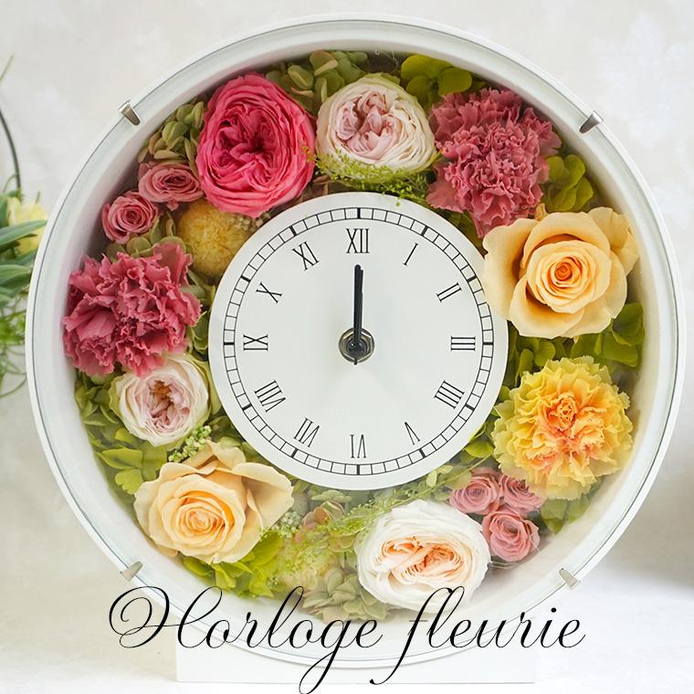 プリザーブドフラワー 時計 花時計 ブリザーブドフラワー プリザーブド 置時計 花 バラ おしゃれ 置き時計「花時計 ラウンド」