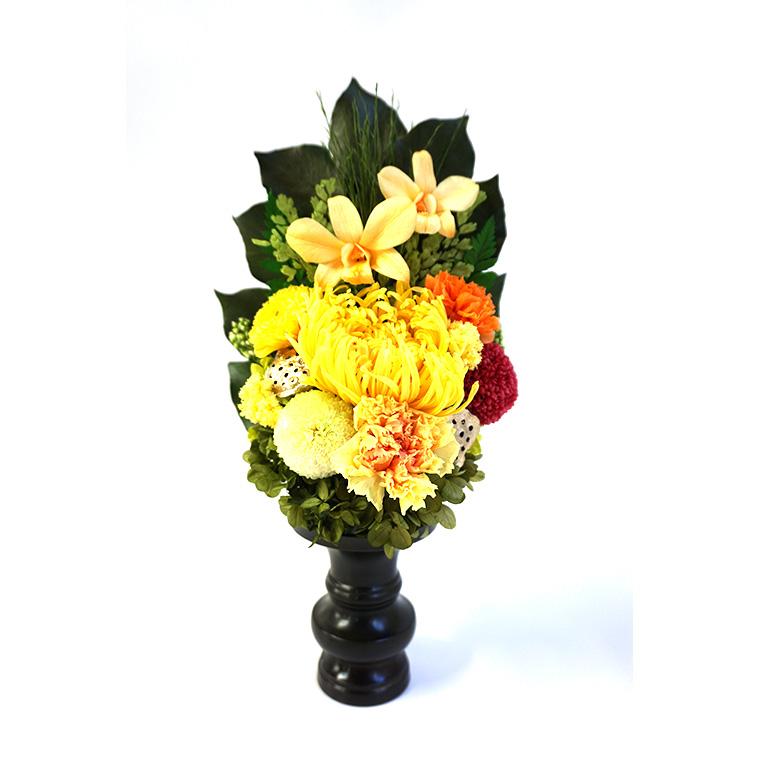 プリザーブドフラワー 仏花 橙麗(おうれい) プリザード ブリザードフラワー お供え 新盆 初盆 お供え物