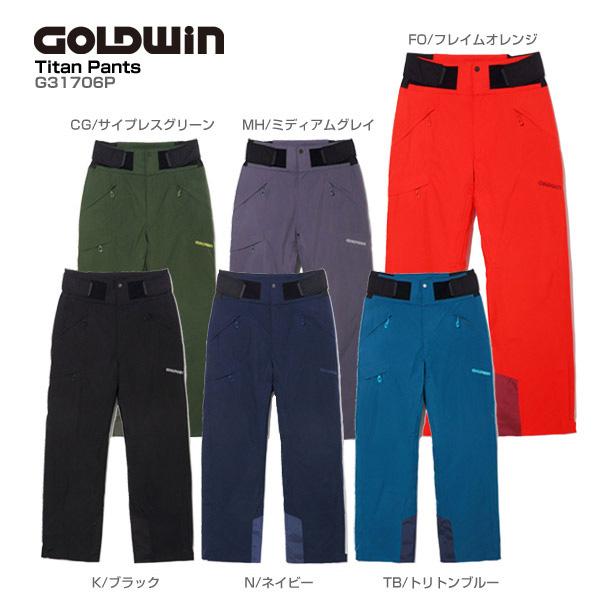 GOLDWIN〔ゴールドウィン スキーウェア パンツ〕<2018>G-TITAN PANTS G31706P【GORE-TEX】【送料無料】【MUJI】 スキー スノーボード