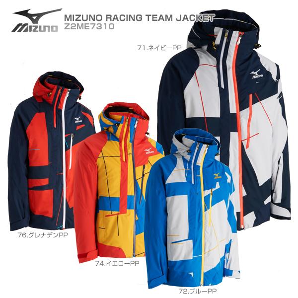 MIZUNO〔ミズノ スキーウェア ジャケット〕<2018>RACING TEAM JACKET Z2ME7310【送料無料】【GARA】 スキー スノーボード