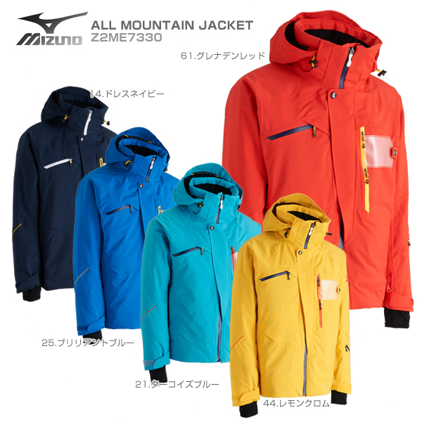 MIZUNO〔ミズノ スキーウェア ジャケット メンズ レディース〕<2018>ALL MOUNTAIN JACKET Z2ME7330【送料無料】【MUJI】 スキー スノーボード
