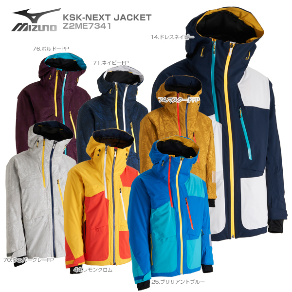 MIZUNO〔ミズノ スキーウェア ジャケット〕<2018>KSK-NEXT JACKET Z2ME7341【送料無料】【技術選着用モデル】【MUJI】 スキー スノーボード