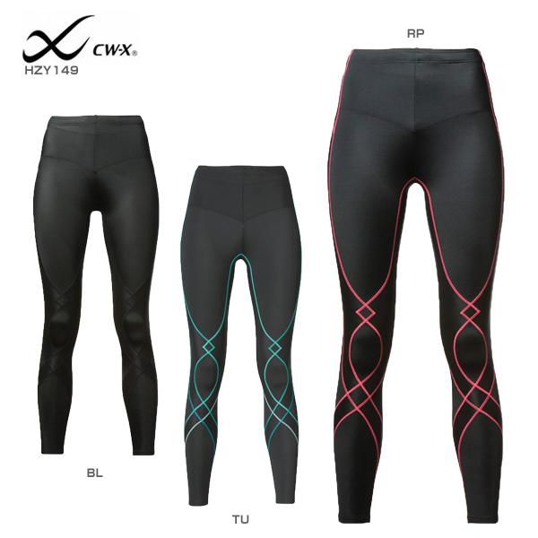 ワコール CW-X/スタビライクスモデル/HZY149【ウィメンズ】 スキー スノーボード