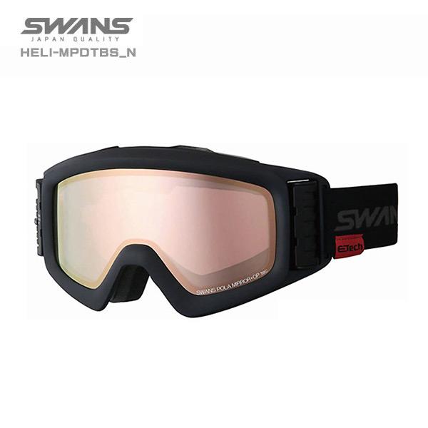 【18-19 NEWモデル】SWANS〔スワンズ スキーゴーグル〕<2019>HELI-MPDTBS-N〔マットブラック〕【眼鏡・メガネ対応ゴーグル】【送料無料】 スキー スノーボード