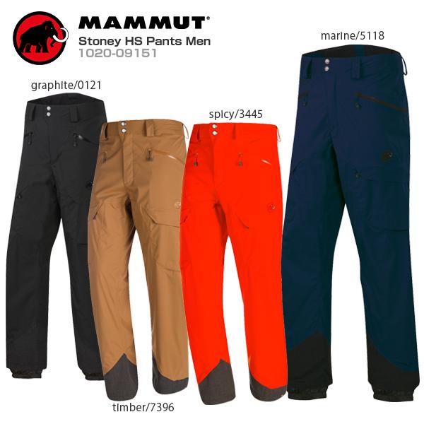 【LW】MAMMUT〔マムート スキーウェア パンツ メンズ〕<2018>Stoney HS Pants Men/1020-09151【送料無料】【SP】 スキー スノーボード