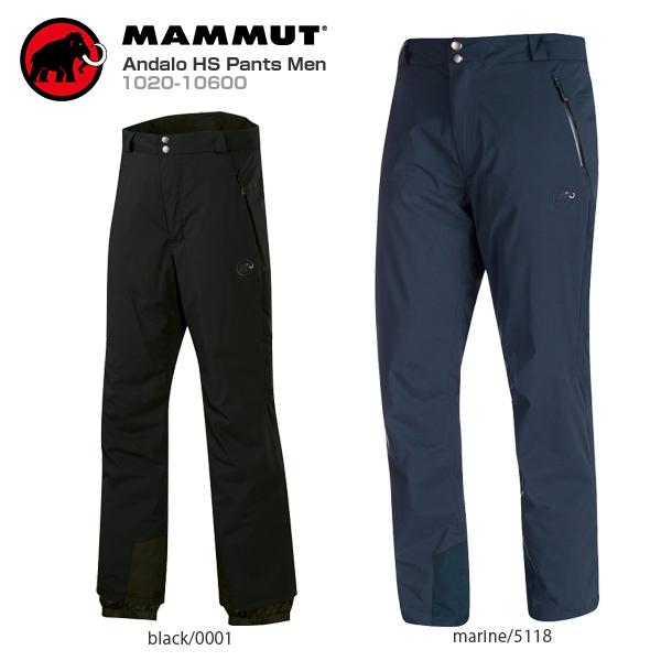 MAMMUT〔マムート スキーウェア パンツ メンズ〕<2018>Andalo HS Pants Men/1020-10600【送料無料】 スキー スノーボード