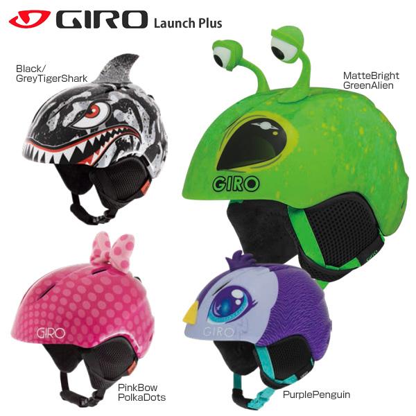 人気商品 【18-19 NEWモデル スキー】GIRO〔ジロ スノーボード ジュニア【18-19 スキーヘルメット〕<2019>Launch Plus〔ラウンチ プラス〕 スキー スノーボード, うまいっす:eb5372d7 --- business.personalco5.dominiotemporario.com