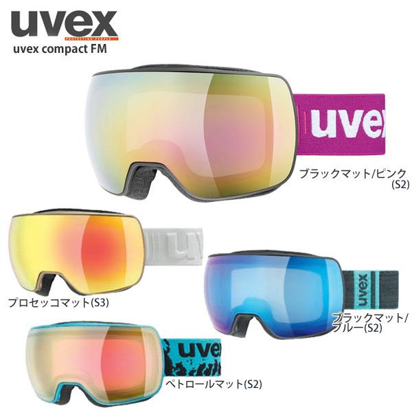 〔全品ポイント5倍!12日20時~18日13時まで〕【18-19 NEWモデル】UVEX〔ウベックス スキーゴーグル〕<2019>uvex compact FM スキー スノーボード〔SAG〕