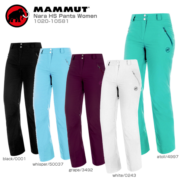 MAMMUT〔マムート スキーウェア レディース パンツ〕<2019>Nara HS Pants Women/1020-10581【送料無料】 スキー スノーボード