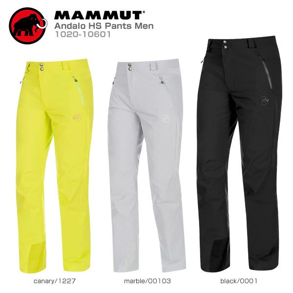 MAMMUT〔マムート スキーウェア パンツ メンズ〕<2019>Andalo HS Pants Men/1020-10601【送料無料】 スキー スノーボード