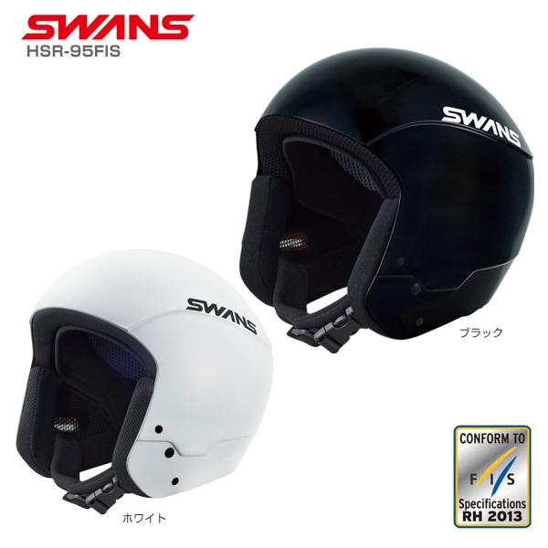 〔全品ポイント5倍!12日20時~18日13時まで〕SWANS〔スワンズ スキーヘルメット〕<2019>HSR-95FIS【送料無料】