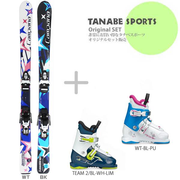 【期間限定!スキー板はさらにポイント5倍!11/14 18時~11/21 13時まで】【スキー板セット】Swallow Ski 〔スワロー スキー板〕<2017>CAMPANA + TEAM 4 + NORDICA〔ブーツ〕TEAM2/LITTLE BELLE2