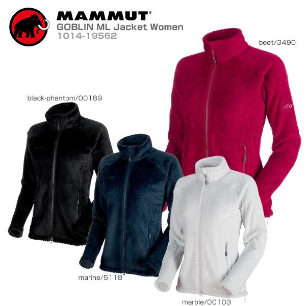 MAMMUT〔マムート ミドルレイヤー レディース〕<2019>GOBLIN ML Jacket Women/1014-19562 フリース ジャケット スキー スノーボード