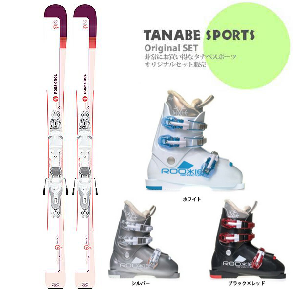 【スキー セット】ROSSIGNOL〔ロシニョール ジュニアスキー板〕<2019>FAMOUS JR XPRESS JR 140-150 + XPRESS JR 7 B83 White Silver + GEN〔ゲン スキーブーツ〕ROOKIE