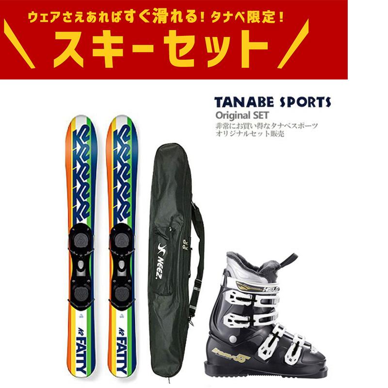 【スキー セット】K2〔ケーツー スキー板〕<2020>FATTY〔ファッティー〕 + HELD〔スキーブーツ〕KRONOS-55 + Swallow〔スキーケース〕s-blade SB-1