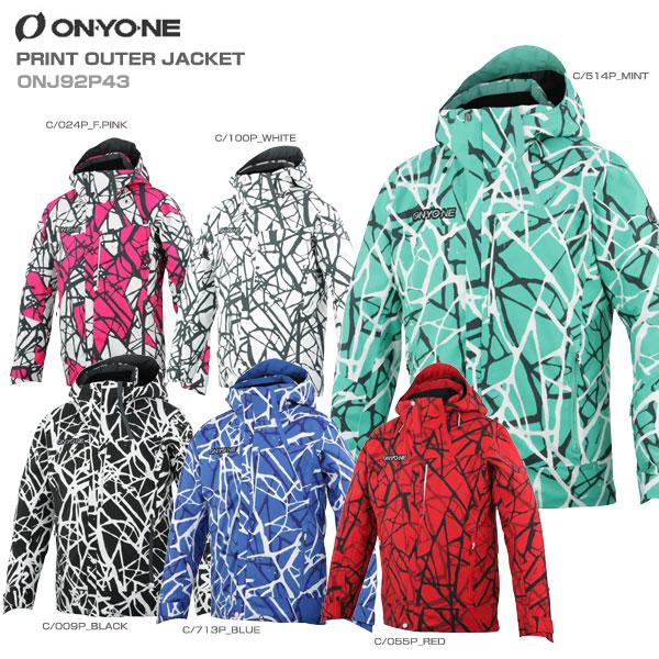 【39ショップ限定!エントリーでP2倍 6/11 01:59まで】ON・YO・NE オンヨネ スキーウェア ジャケット 2020 PRINT OUTER JACKET プリントアウタージャケット ONJ92P43送料無料 19-20