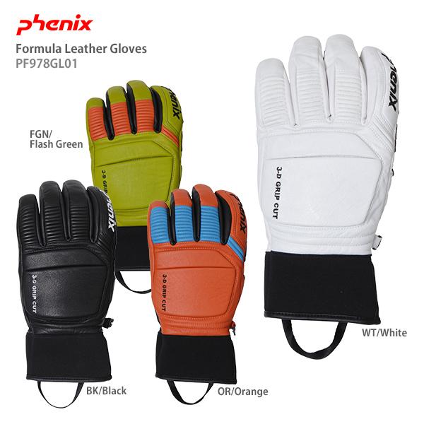 【19-20 NEWモデル】PHENIX〔フェニックス スキーグローブ〕<2020>Formula Leather Gloves PF978GL01