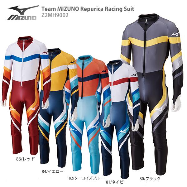 2019-2020 旧モデル GSワンピース 競技 レーシングスーツ ウェア メンズ レディース ミズノ スキー 爆買い新作 Repurica MIZUNO 送料無料 爆買い送料無料 Z2MH9002 Racing 19-20 Suit 2020 ワンピース Team