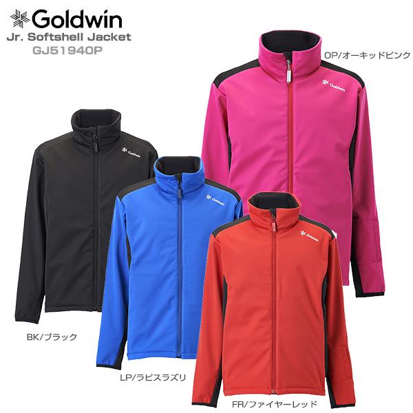 【19-20 NEWモデル】GOLDWIN〔ゴールドウィン ジュニア ミドルレイヤー〕<2020>Jr. Softshell Jacket GJ51940P 子供用