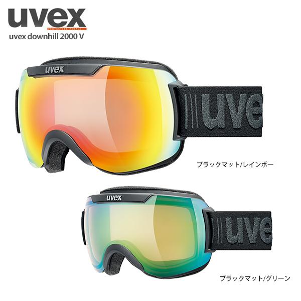 【39ショップ限定!エントリーでP2倍 6/11 01:59まで】19-20 UVEX ウベックス スキーゴーグル 2020 スキー ゴーグル uvex downhill 2000 V 調光 送料無料