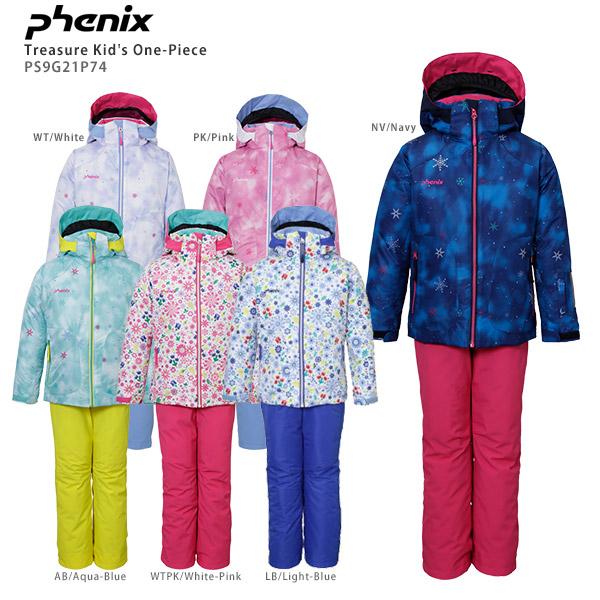 【タイムセール!】PHENIX〔フェニックス スキーウェア キッズ〕<2020>Snow Crystal Kid's Two-Piece / PS9H22P77【上下セット ジュニア】〔SA〕